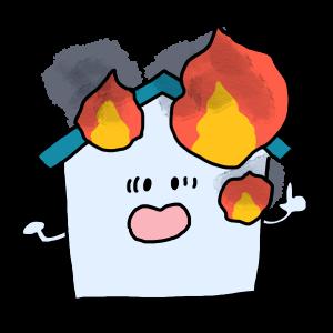 建物が火事